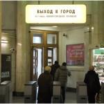 Выход в город на улицы Новокузнецкая Валовая