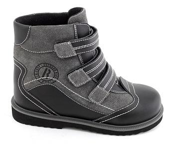 Ортопедические Ботинки 23-209