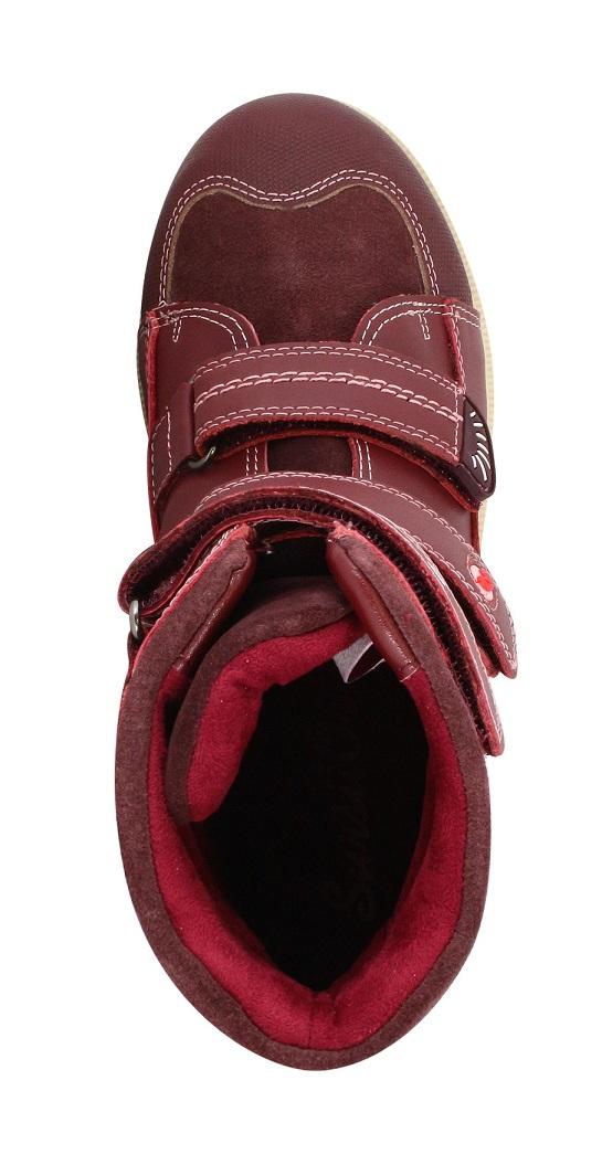 Ортопедические ботинки 23-226