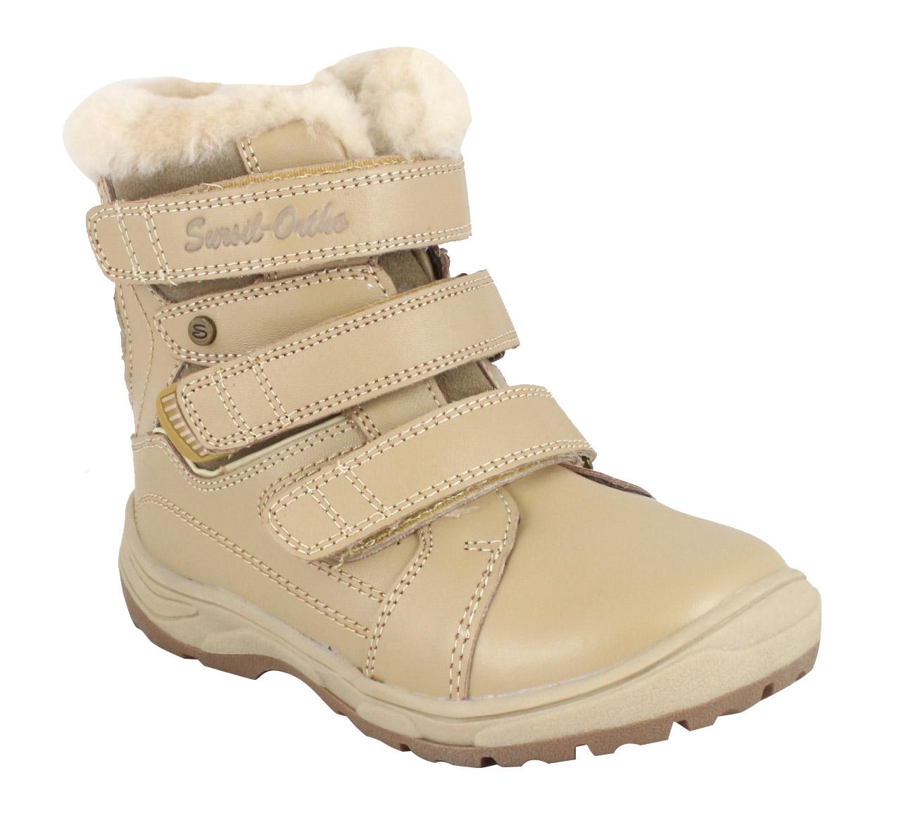 Ортопедические Ботинки А43-046